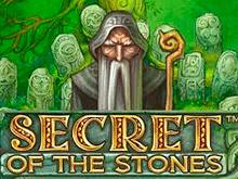 Играйте в онлайн казино с аппаратом Secret Of The Stones