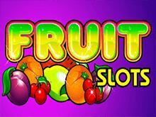 В азартном клубе Вулкан играйте с автоматом Fruit Slots
